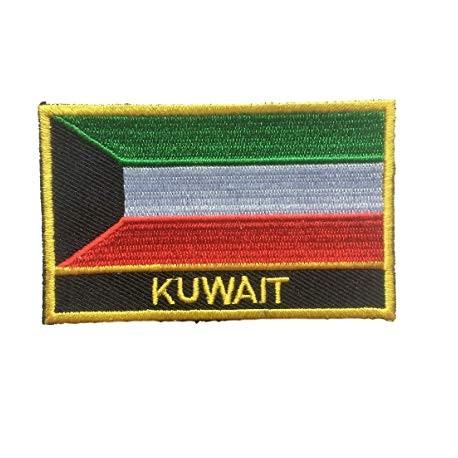 245,000 Kuwait Emails