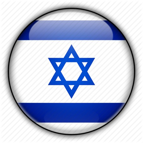 398,000 Israel Emails [2018 Updated]