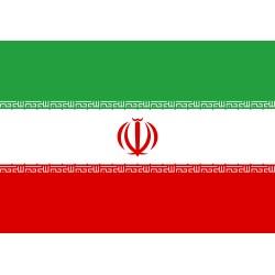 200,000 Iran Emails